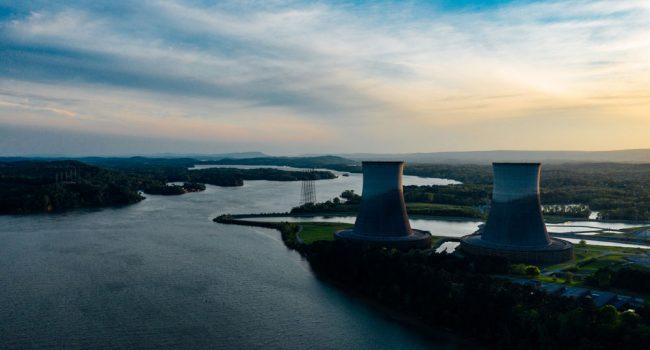 site nucléaire